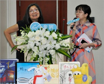 Chronicle Trustbridge To Launch Chinese Childrens Books Imprint