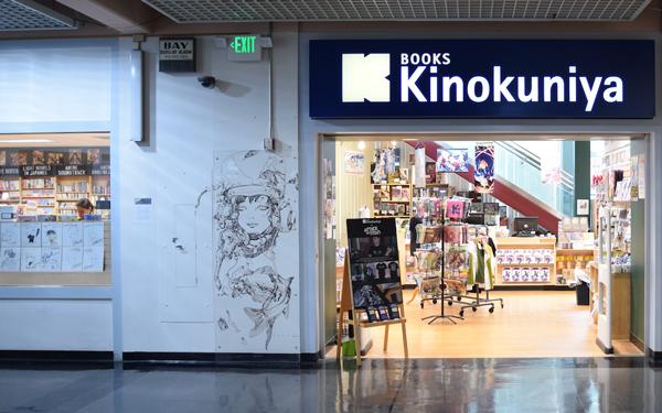 Toyota Of Plano >> Kinokuniya Keeps Growing In the U.S.