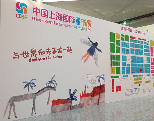 Shanghai Childrens Book Fair Buoyed By Expanding Chinese Market