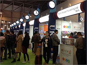 The 2018 Shanghai Children's Book Fair in Photos