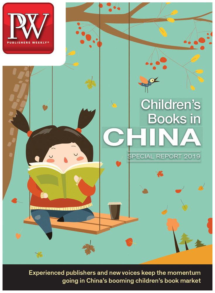 Children's Books in China 2019: All Our Coverage