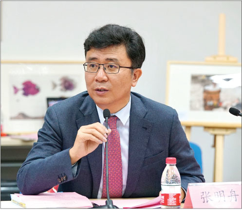 Children S Books In China 2019 The Chinese Children S Book