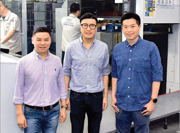 Taking a Closer Look at the Hong Kong and China Printing Industry