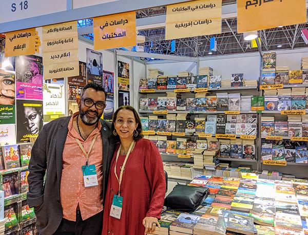 Egypt's Bookish Revolution