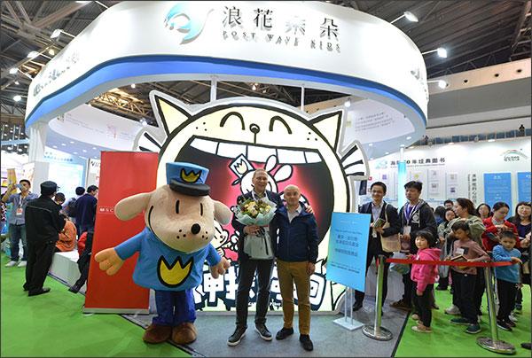 Dav Pilkey S Dog Man Do Good Asia Tour In Photos