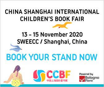 China Shanghai International Children's Book Fair 2020